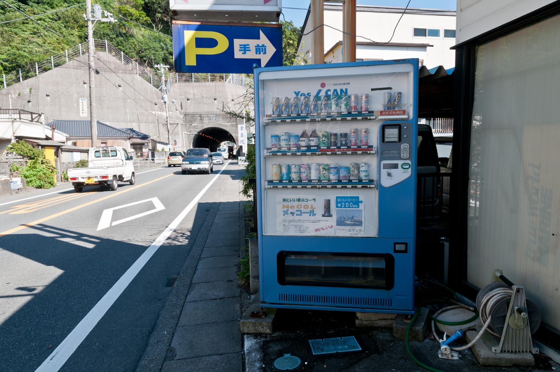 メッコールの自動販売機