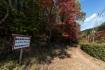 菖蒲谷池の北側駐車場から嵐山高雄パー…