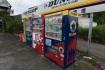 徳島珈琲の自動販売機