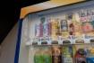 徳島珈琲の自動販売機=阿波踊り専用エ…