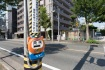 信号の横断者用の押しボタンが愛知県警…