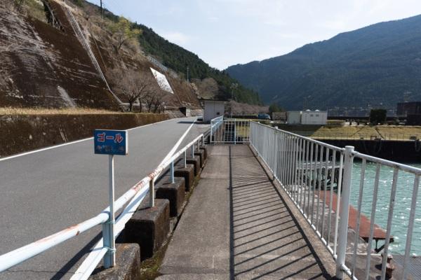 秋葉ダムの記事